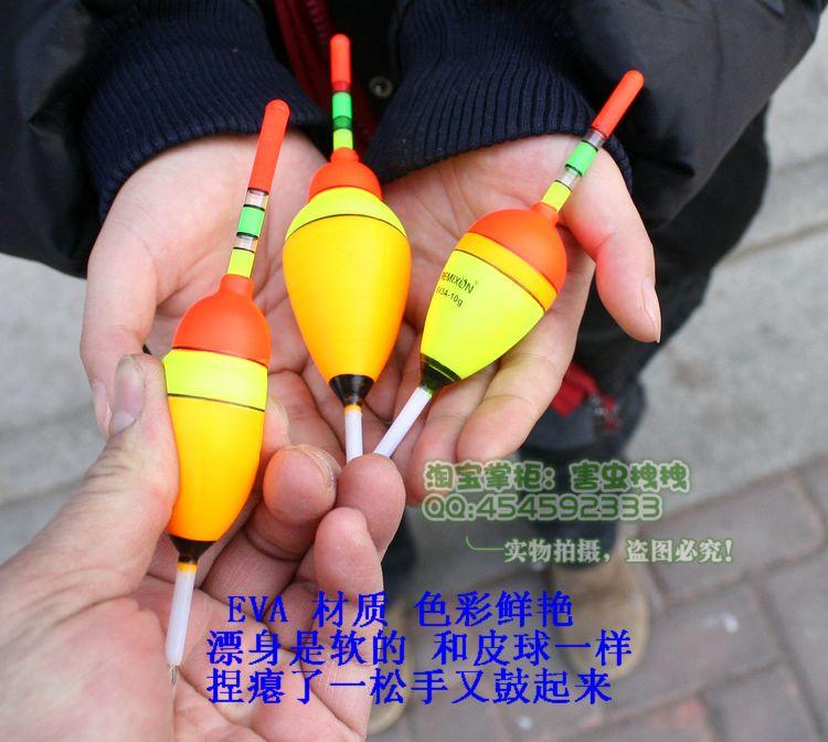 Рыболовный поплавок E Wang -eva E Wang Китай