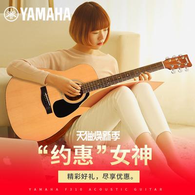 雅马哈加振吉他怎么样,沈阳哪里买雅马哈吉他