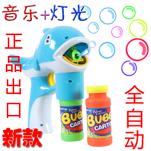 3C Queen size automatic Dolphin Music lighting bubble gun, toy bubble-blowing machine with 2 bottle of bubble water