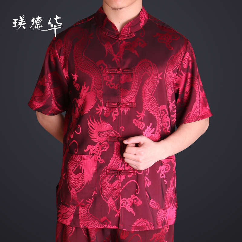 Dragon Flight men's casual summer clothes clothing middle and old aged in morning exercise clothing, clothing with short sleeves shirt short sleeve men