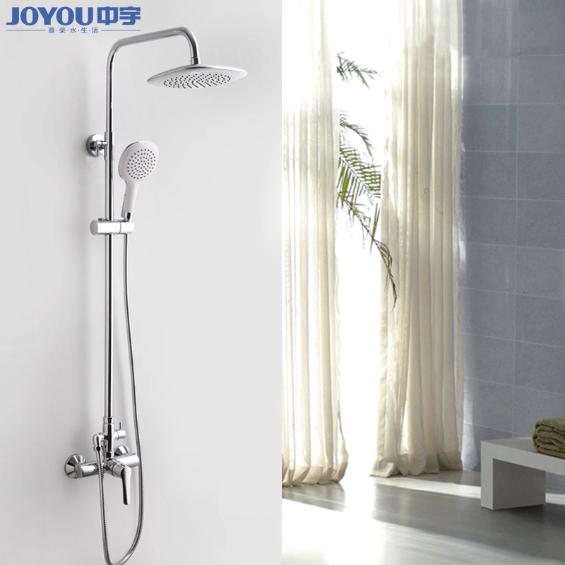中宇可升降淋浴柱 JY04832