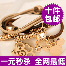 4016 Korean jewelry wholesale new bracelet pendant beaded headband hair band hair rope hair accessories jewelry headdress Female