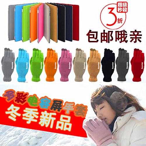 Перчатки для сенсорного экрана [Raywise. Основная концепция] стильный сенсорный экран перчатки для мужчин и женщин в зимний должн иметь мешок почта