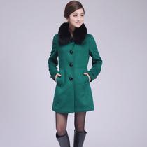 芙蓉妮冬装新款专柜正品韩版长袖中长款大衣女呢外套毛领  D787 价格:1209.00