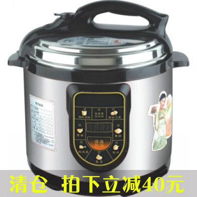 New stainless steel pressure cookers promotional triangular limited-time promotion multi-purpose pot small appliances