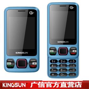 Мобильный телефон Guangdong International Trust and  EF860 GSM/CDMA