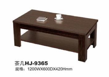 Журнальный столик Han  2013