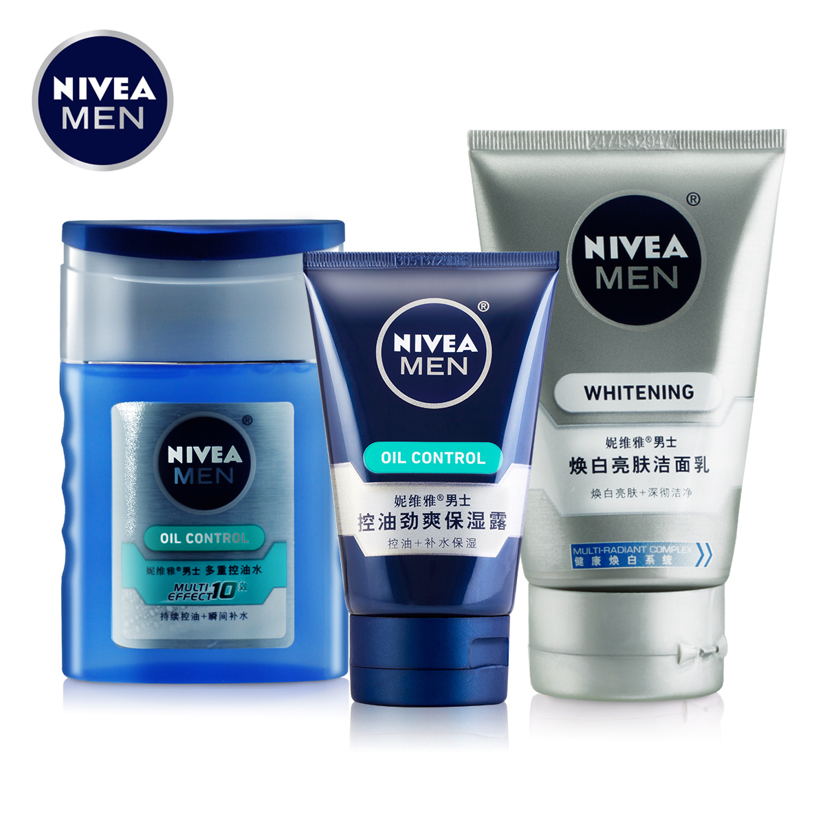 E-mail Nicole Nivea for men skin care Kit sheer white purifying foam cleanser facial cleanser skin toner cosmetic emulsions