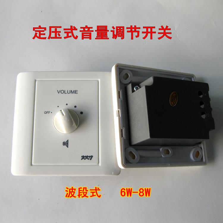 аудиотехника   6W-8W 86