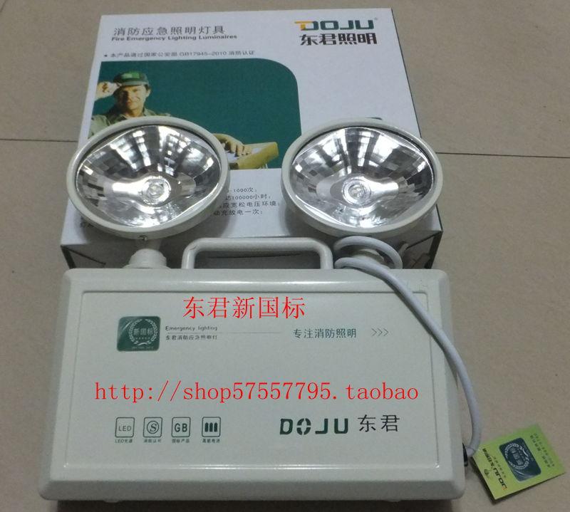 Аварийный световой сигнал Dong Jun led lighting  Led