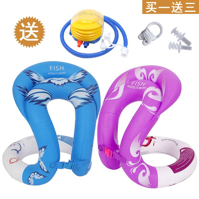 надувной круг Swimming Yue Bao
