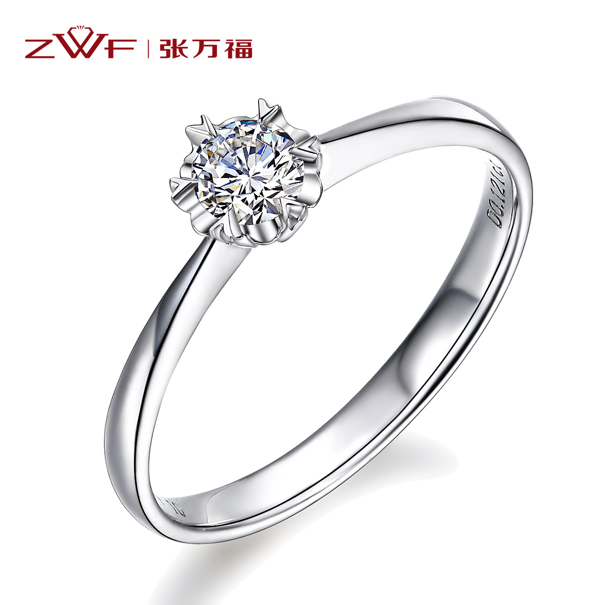 Zhang wanfu six-claw classic snowflake atmospheric female ring cruciatus 18K white gold diamond ring-shape wedding ring flower