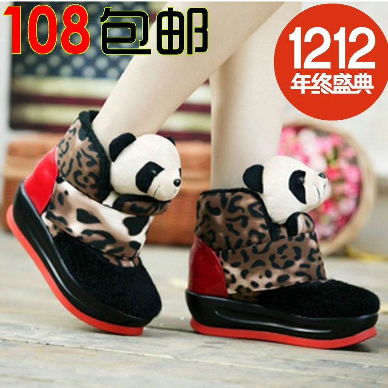 Lu Lu genuine new winter classic poem panda head high shoes Velcro shoes casual personality special panda