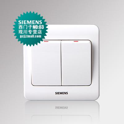 Выключатель одноклавишный Siemens