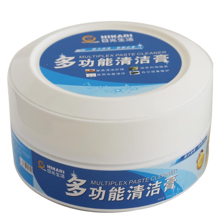 日光生活 多功能去污膏 清洁剂居家汽车办公厨房用品清洗剂护理膏