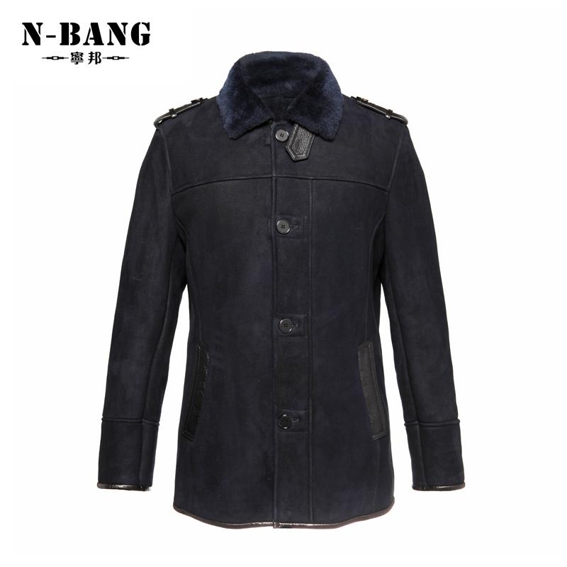 Одежда из кожи Ning Bang 12200 2013