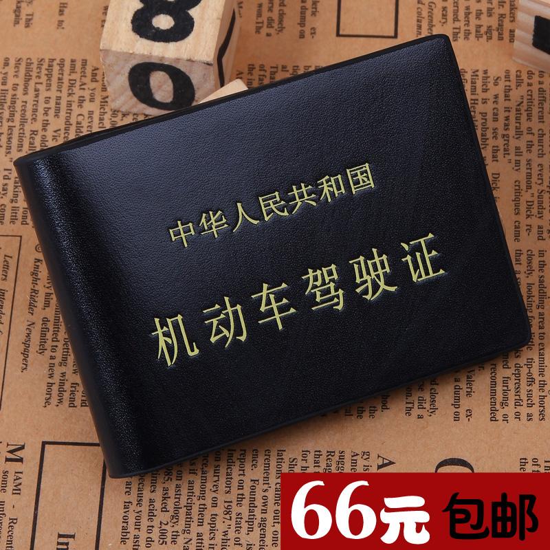 Бумажник H199 Разные Девушки Кожа быка
