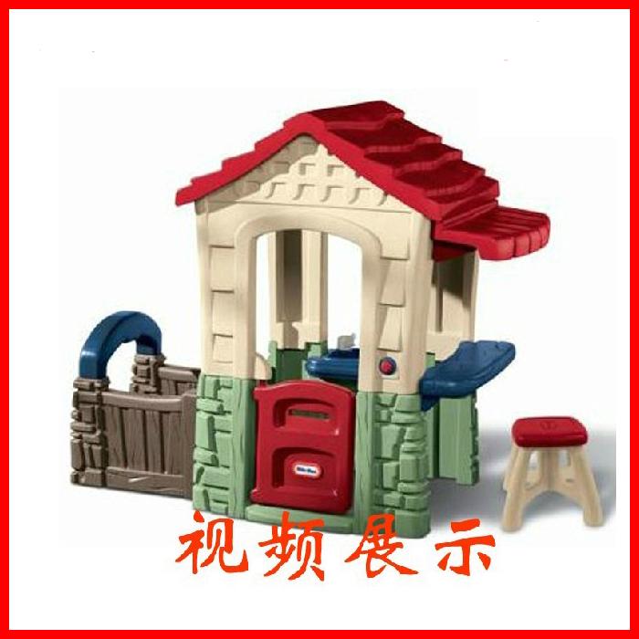 进口美国小泰克Littletikes 秘密花园游戏屋620119 过家家具正品