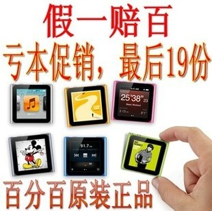 плеер OTHER 12 MP3 Ipod Nano6 8g 16g