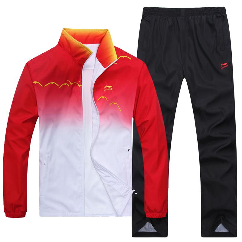 Спортивный костюм Li Ning 13088 # Унисекс Длинные рукава (рукава ≧ 58см) Воротник-стойка Брюки ( длинные ) Логотип бренда