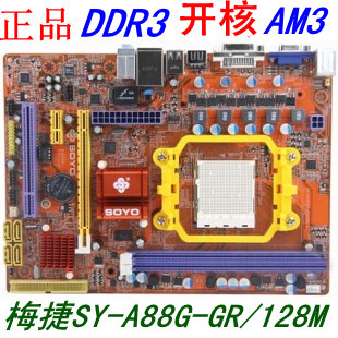 Authentic Soyo SY-A88G-GR 128M supports AM3 DDR3 motherboard nuclear A785