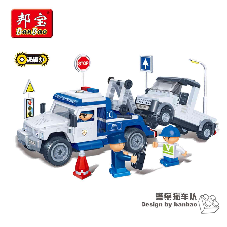 邦宝儿童拖车队乐高式玩具塑料积木拼插拼装警察益智v儿童包邮布娃娃粒粒图片
