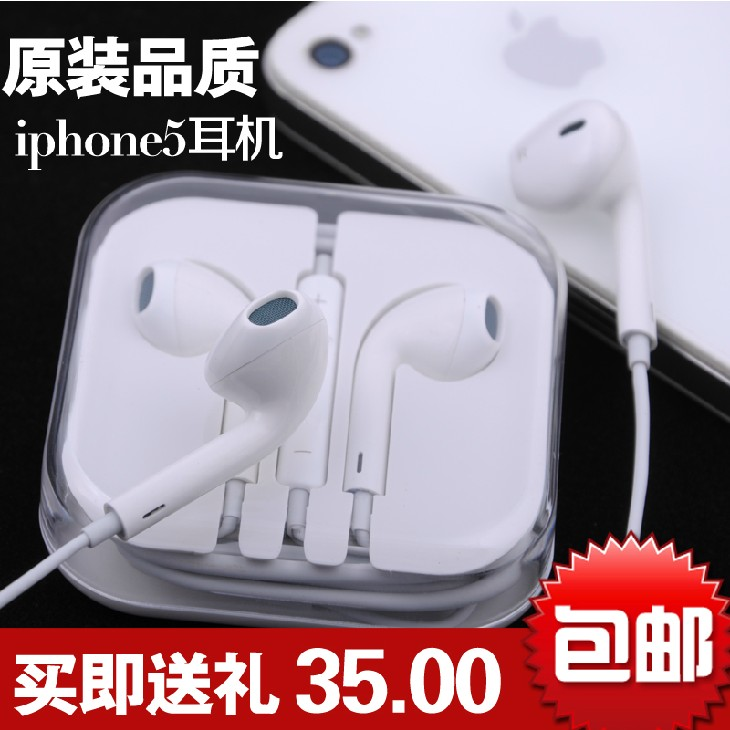 Apple гарнитура Apple Iphone5 Iphone4s Ipad Air Earpods Apple