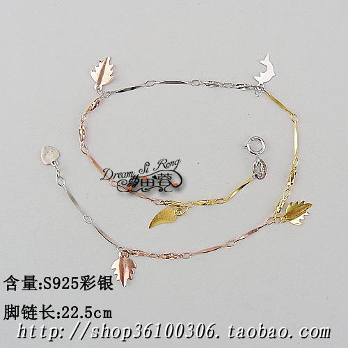 正品 S925彩银脚链 三色脚链 海豚脚链 纯银镀彩金脚链 分色脚链