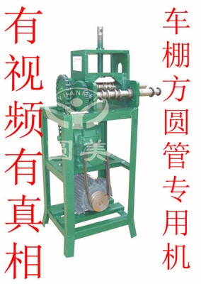 Special manual electric stainless steel multi-purpose mini greenhouses radius forming the new 38-type iron bender