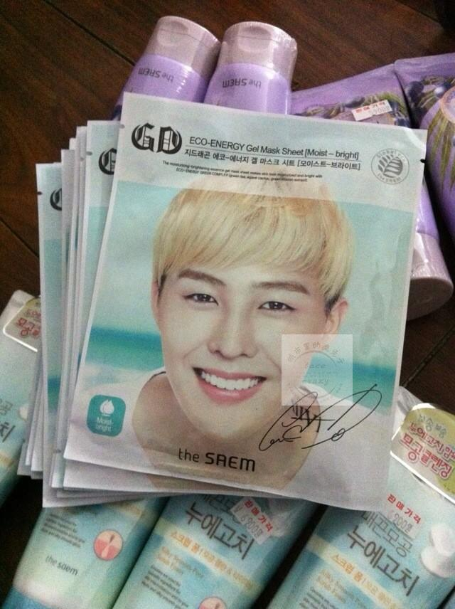 The Saem  GD VIP