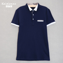 Kay cents Japanese retro collar fake pocket solid color stitching pattern embellishment elegant atmosphere new polo shirt