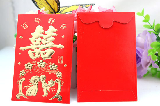 最新款双人百年好合情侣红包/婚庆结婚用品/百元千元红包/特价