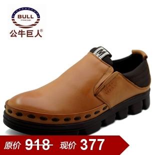 公牛巨人男鞋 男士厚底软面皮商务休闲鞋 正品懒人鞋GCCSDJD271