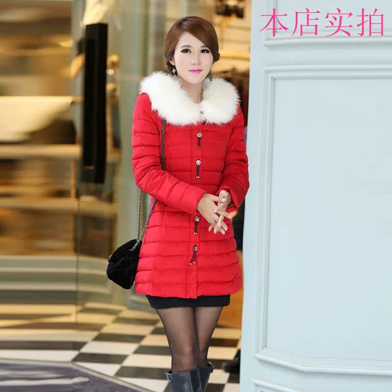 Женская утепленная куртка The Fantasia 8669 #