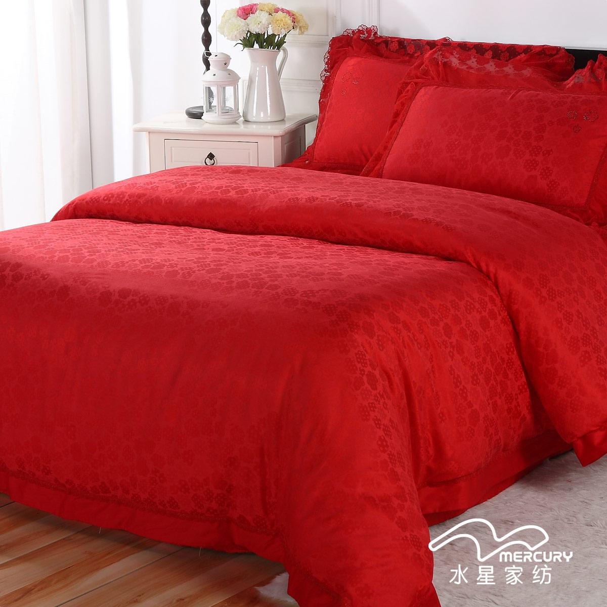 水星家纺婚庆大提花八件套甜心 婚庆床上用品包邮 婚庆多件套红色