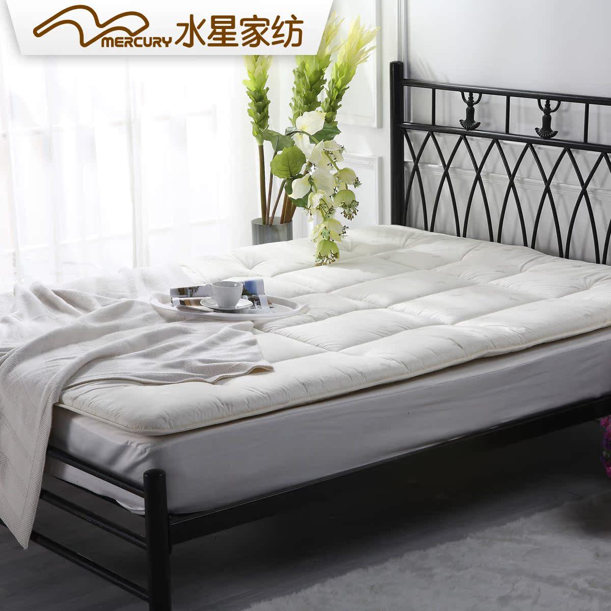 水星家纺 羊毛床垫被软床垫子 双人床褥子 床上用品包邮