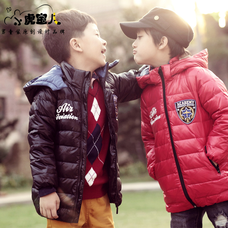 thick boy  down jacket bowknot long coat  kids colthing Taobao Agents