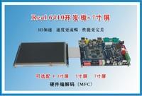 s3c6410开发板 7寸触摸屏 GPS GPRS WIFI模块 arm11【北航博士店