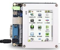 友善之臂mini2451开发板3.5寸LCD触摸屏S3C2451开发板ARM9开发板