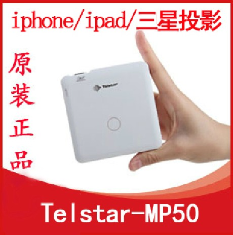 Проектор Telstar  Iphone5 Ipad