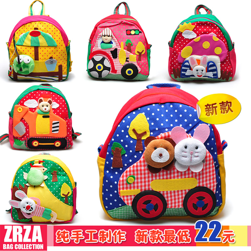 Korean children's cartoon the kindergarten school bags schoolbag baby schoolbag shoulders and cute backpacks for men and women in small bags. 3