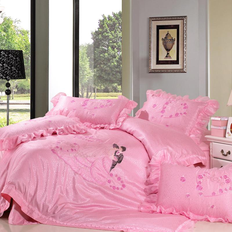 巧媳妇家纺新款高档全棉提花婚庆情侣床单式四件套床上用品包邮