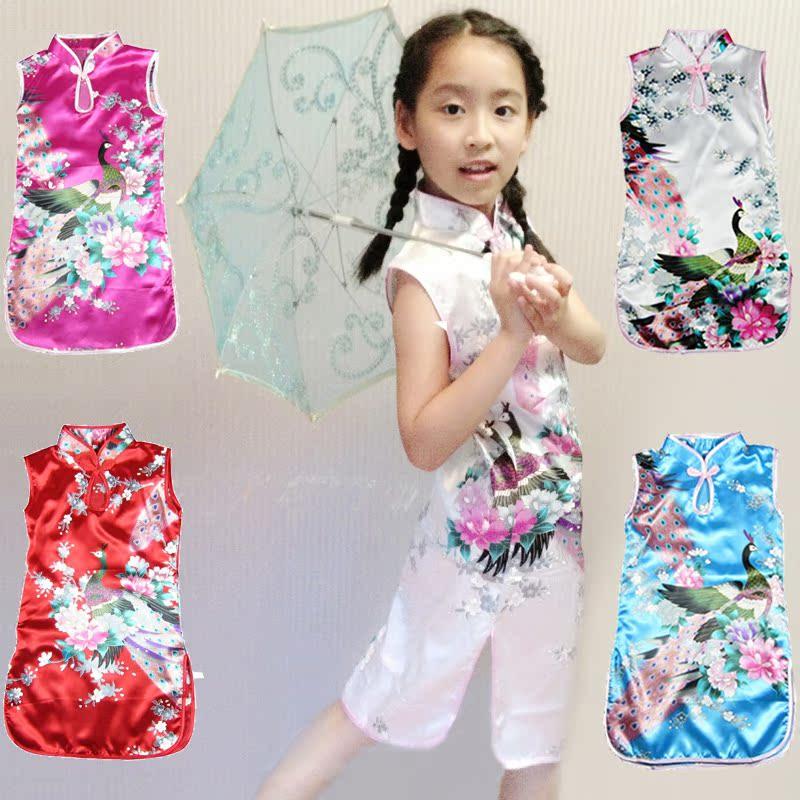Дешевая Детская Китайская Одежда