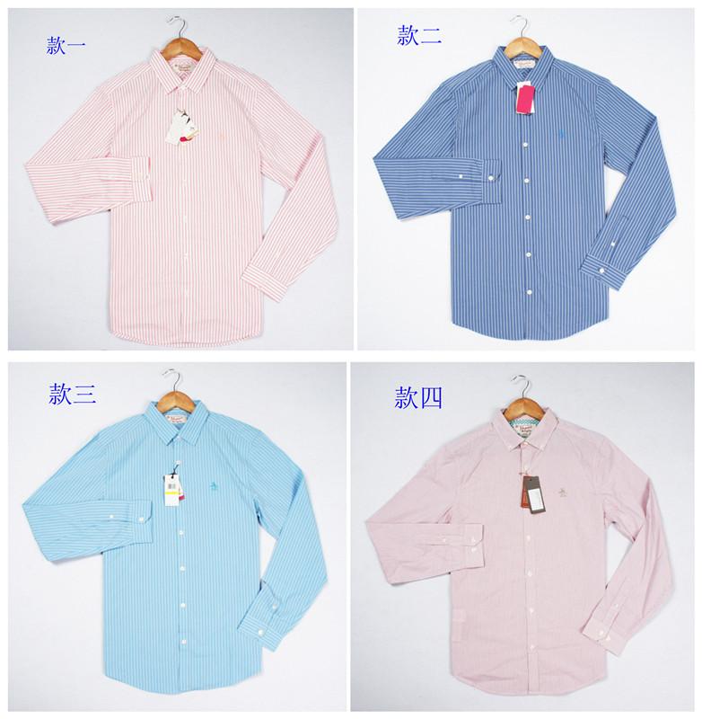 Рубашка мужская Fsf 13-14 Разное Длинные рукава ( рукава > 57см )