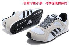 Кеды Adidas 2013