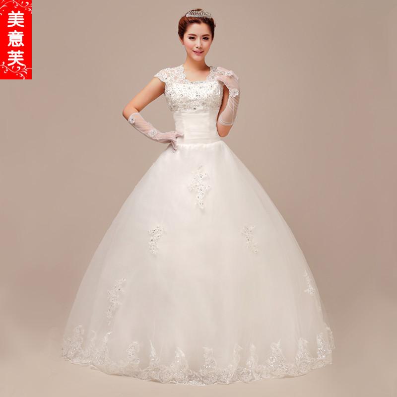 新娘婚纱 2013新款婚纱礼服 结婚礼服 收腰显瘦婚纱 露背优雅婚纱