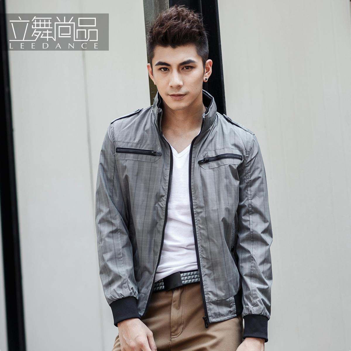 Куртка Leedance 2098