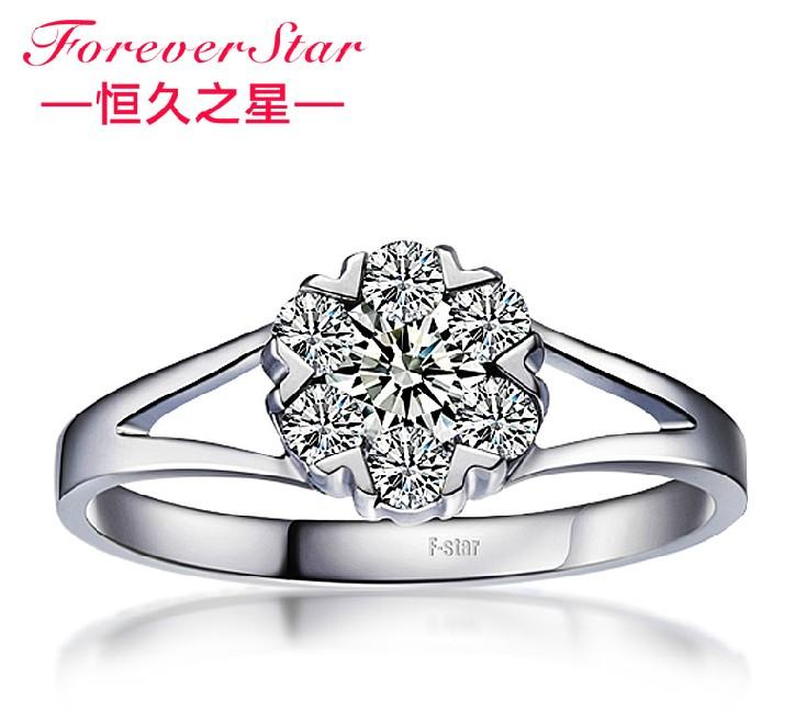 恒久之星 正品南非钻石2克拉显钻效果18K白金群镶钻戒结婚戒指