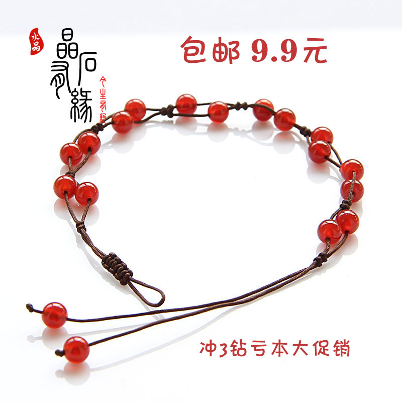 Mail original hand-knitted agate bracelet female Korean fashion sweet small fresh red agate bracelet from mail opened games