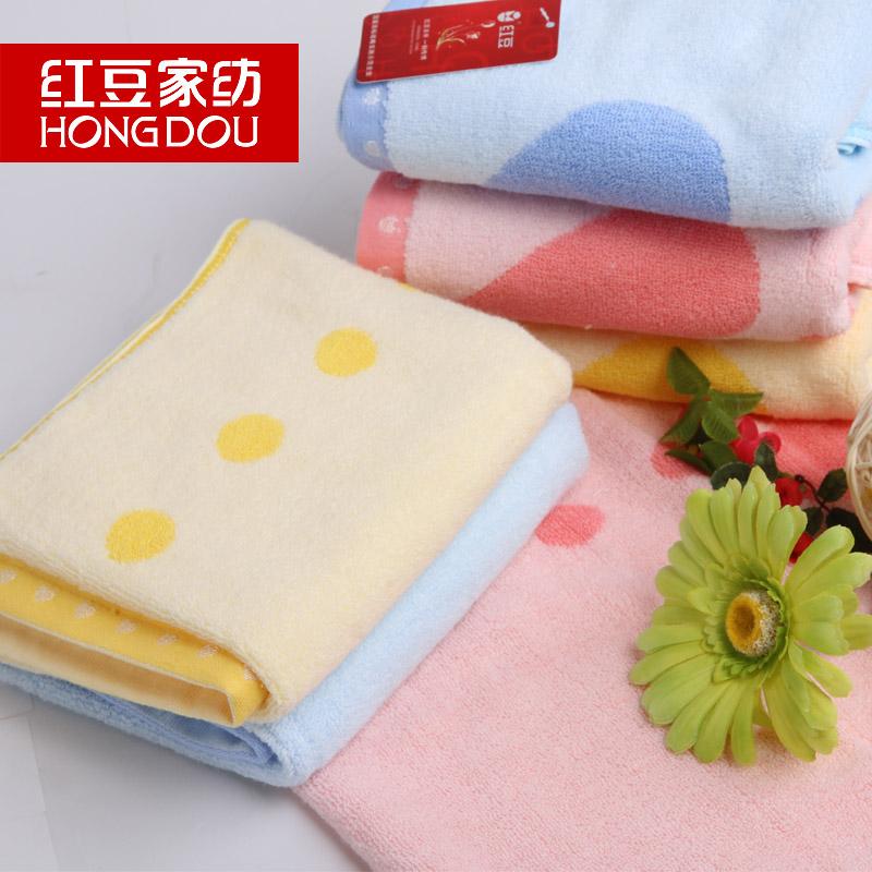 Hodo/红豆家纺爱之恋毛巾 美容巾 创意毛巾 情侣洁面巾HD3078-1